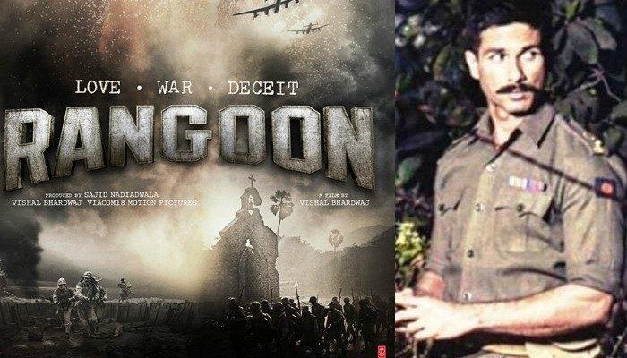 sky new bollywood movie hindi