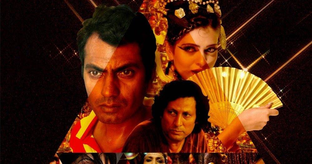 Bollywood c grade movie download.