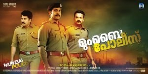 15 Best South Indian Suspense Thriller Movies - The Cinemaholic