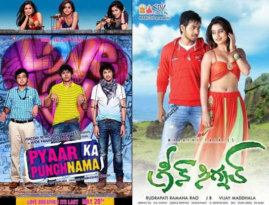 Pyar Ka Jalwa Telugu Hd Movie Download