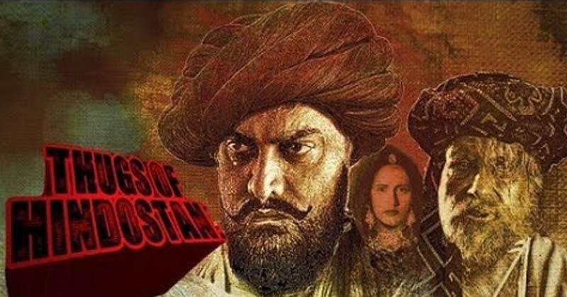 Aiyaary movie in hindi 3gp free download