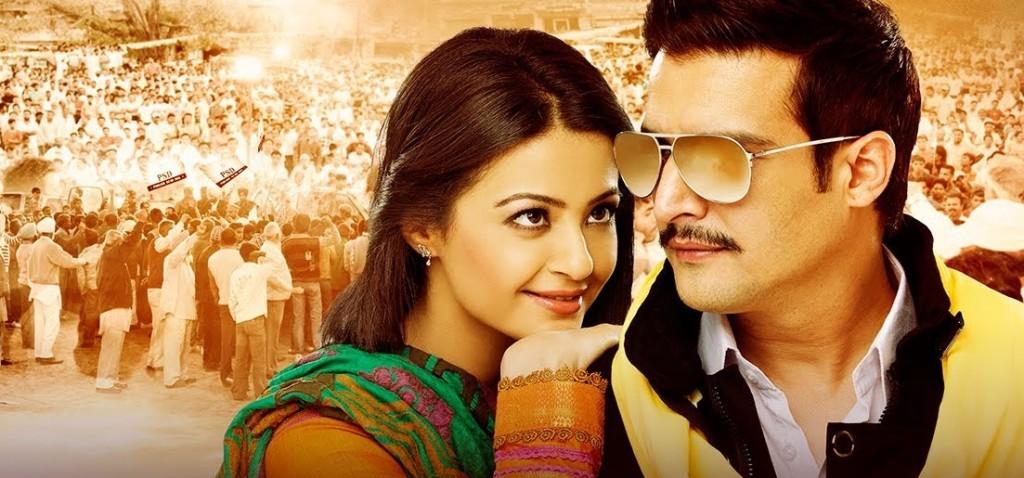 Best Punjabi Movies | 15 Top Punjabi Films of All Time