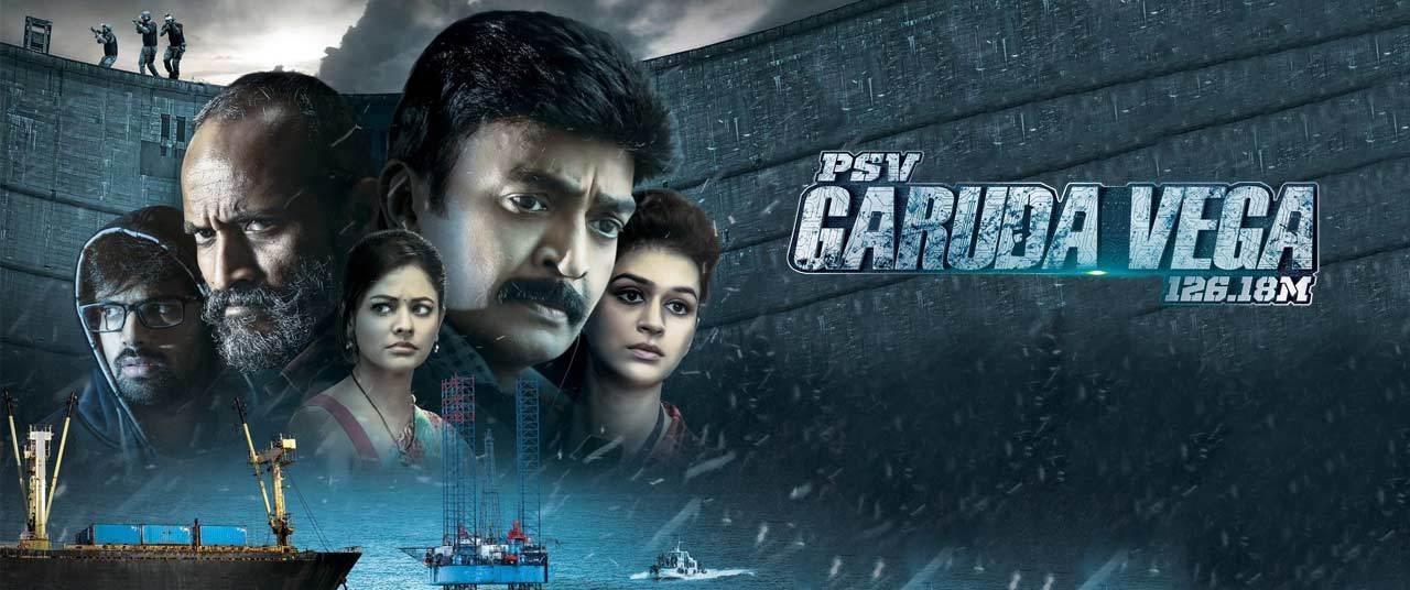 Best Telugu Thriller Movies | Top Telugu Thrillers - Cinemaholic