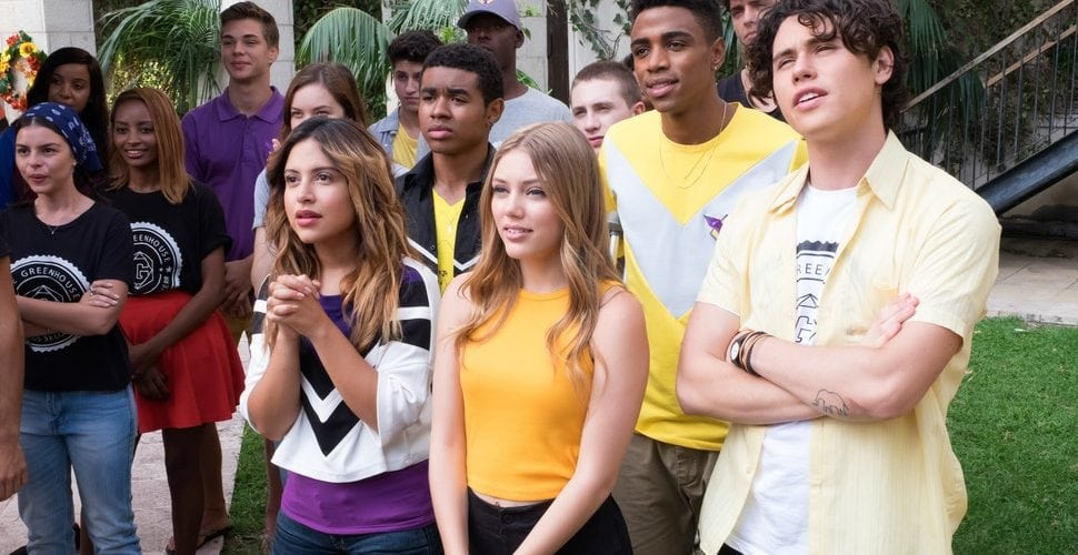 Greenhouse Academy Clothes