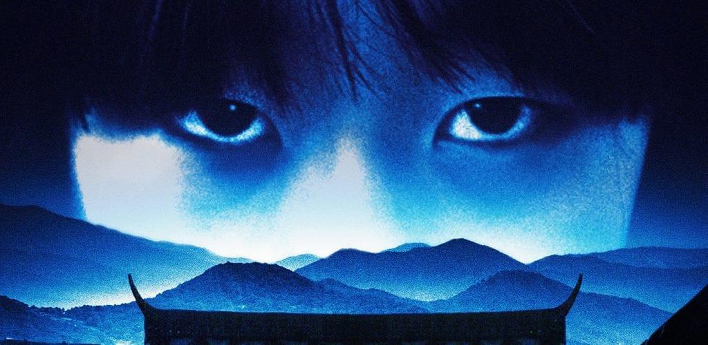 The Wailing Movie Ending Explained The Cinemaholic