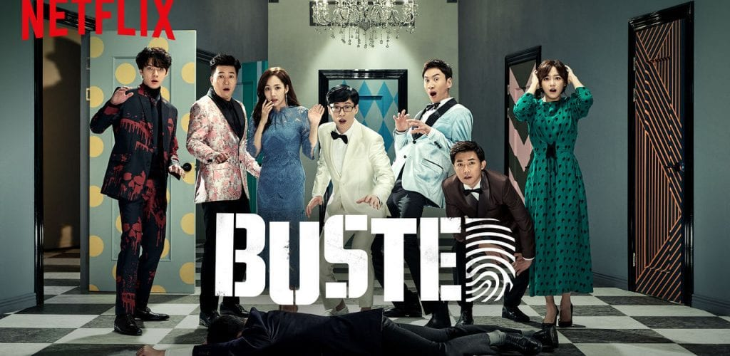 Busted! I Know Who You Are Season 2: Release Date, Cast