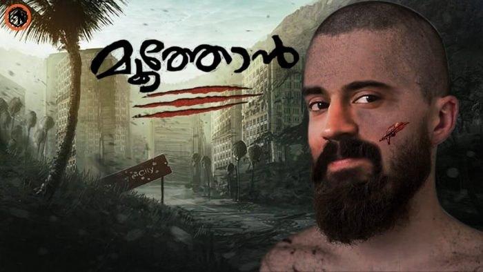 movie 2019 malayalam Upcoming Malayalam Movies List 2019 New Releases Cinemaholic