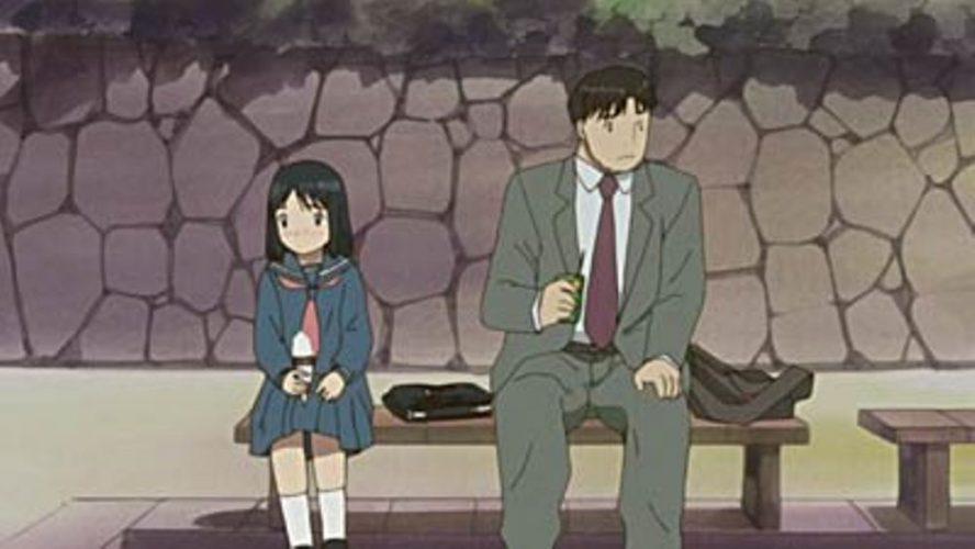 Jap incest