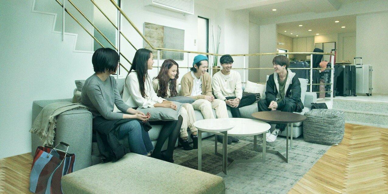 Terrace House: Tokyo Season 4